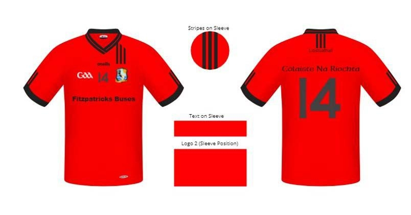 Proposed Design for our new school Sports Jersey